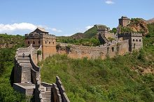 Great_Wall_02
