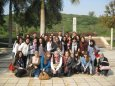 Eurolingua partner language school in Egypt