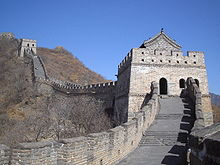 Great_Wall_03